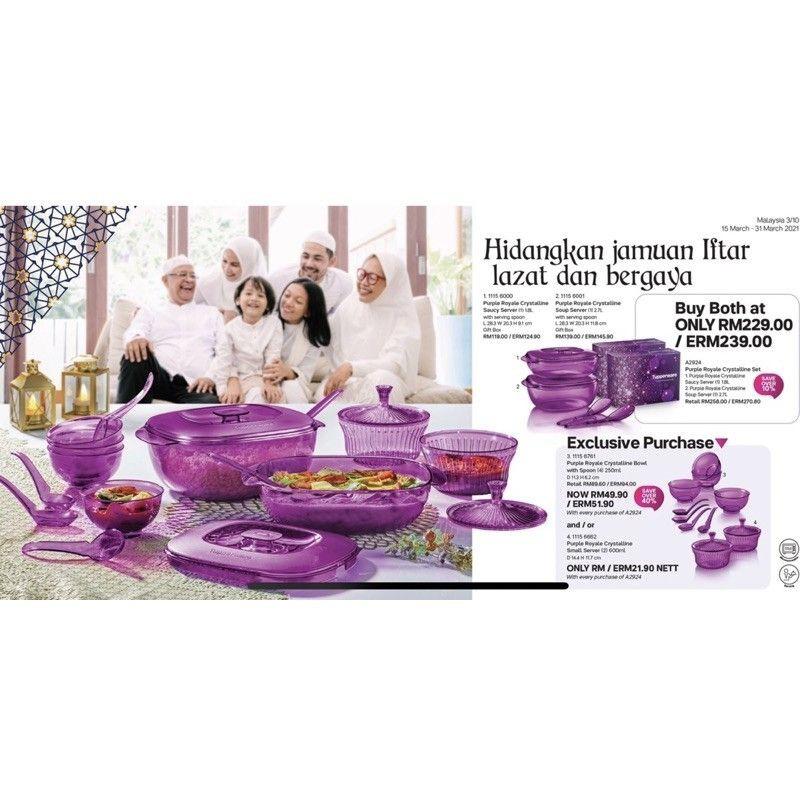 Tupperware Purple Royale Crystalline Set