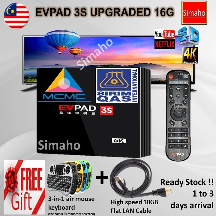 🔥 Free Air Mouse Keyboard and CAT7 LAN Cable 🔥 EVPAD 3S Upgraded 2G RAM  16G ROM TV BOX MCMC & Sirim Approved TVBox