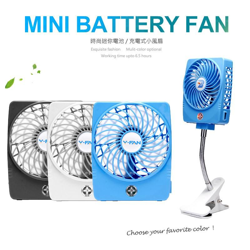 [My Color]color [P32] Android phone interfaces creative fan fan portable fan