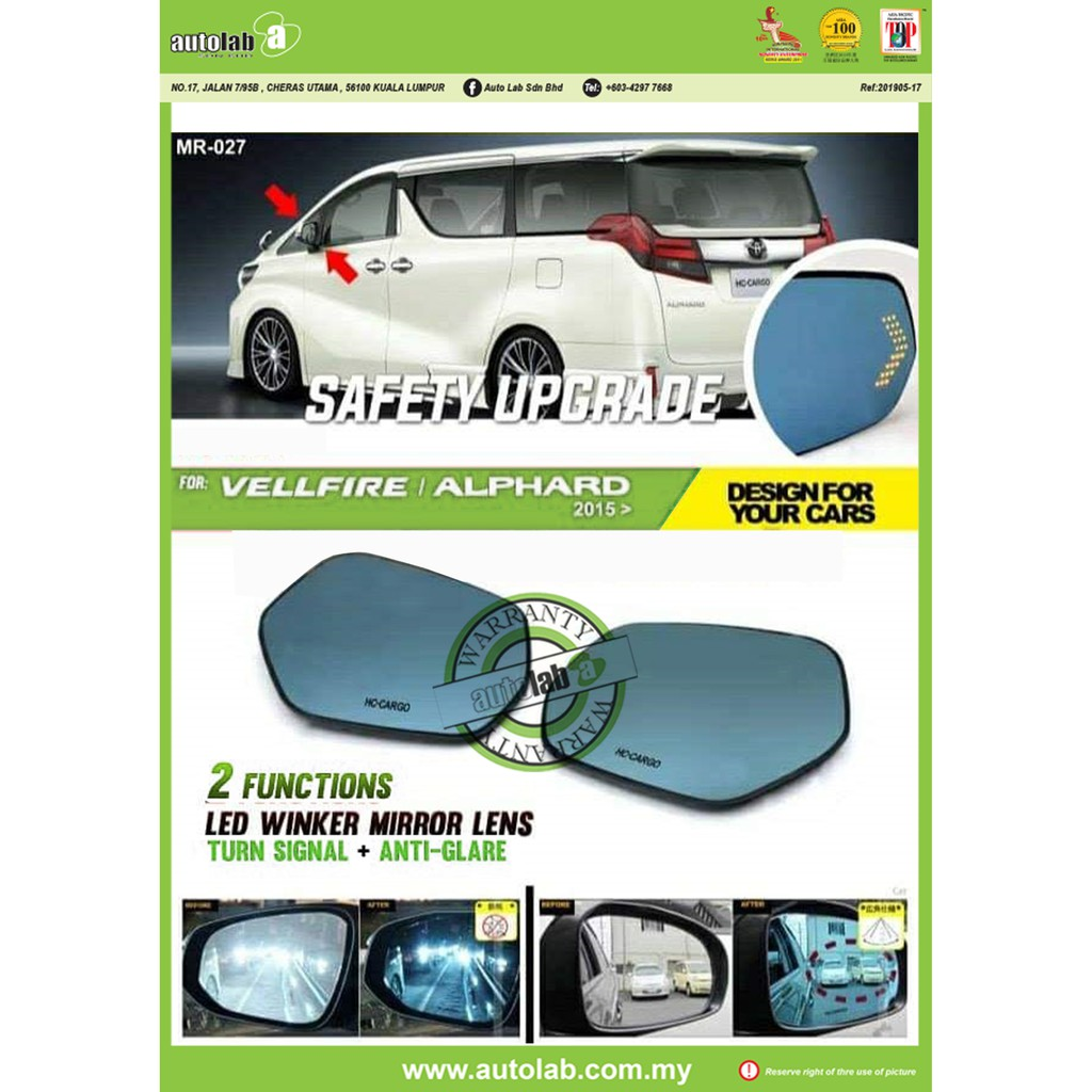 Side Mirror Lens with LED Indicator - Toyota Alphard / Vellfire ANH30