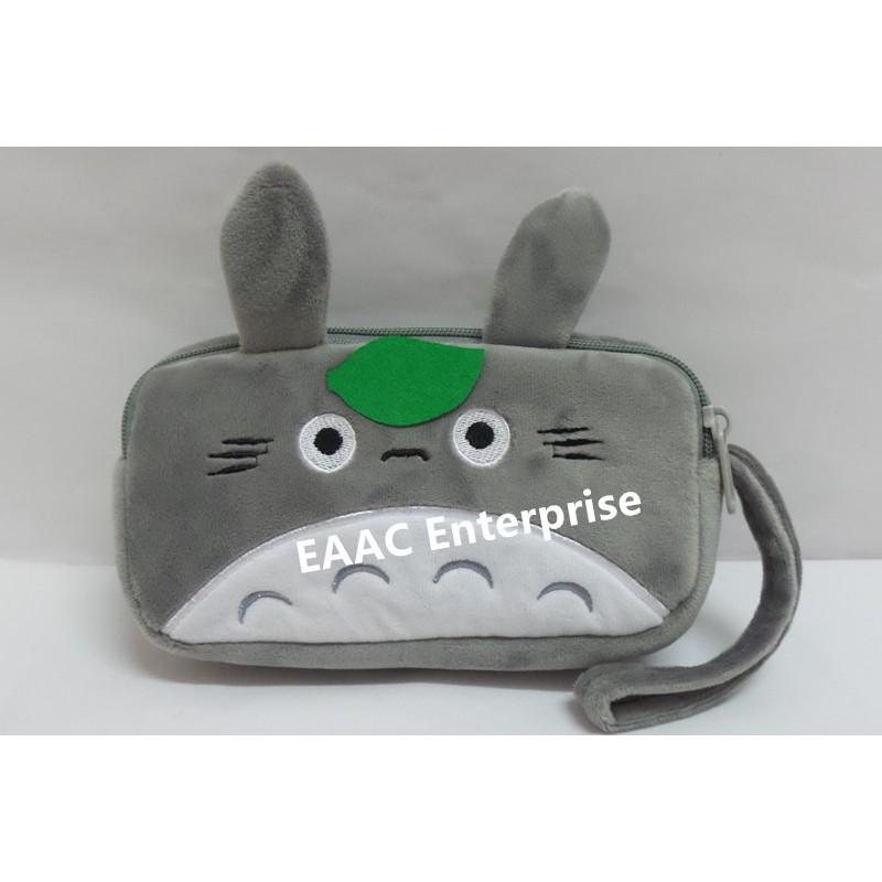 Cute Cartoon Totoro Plush Pencil Box Case