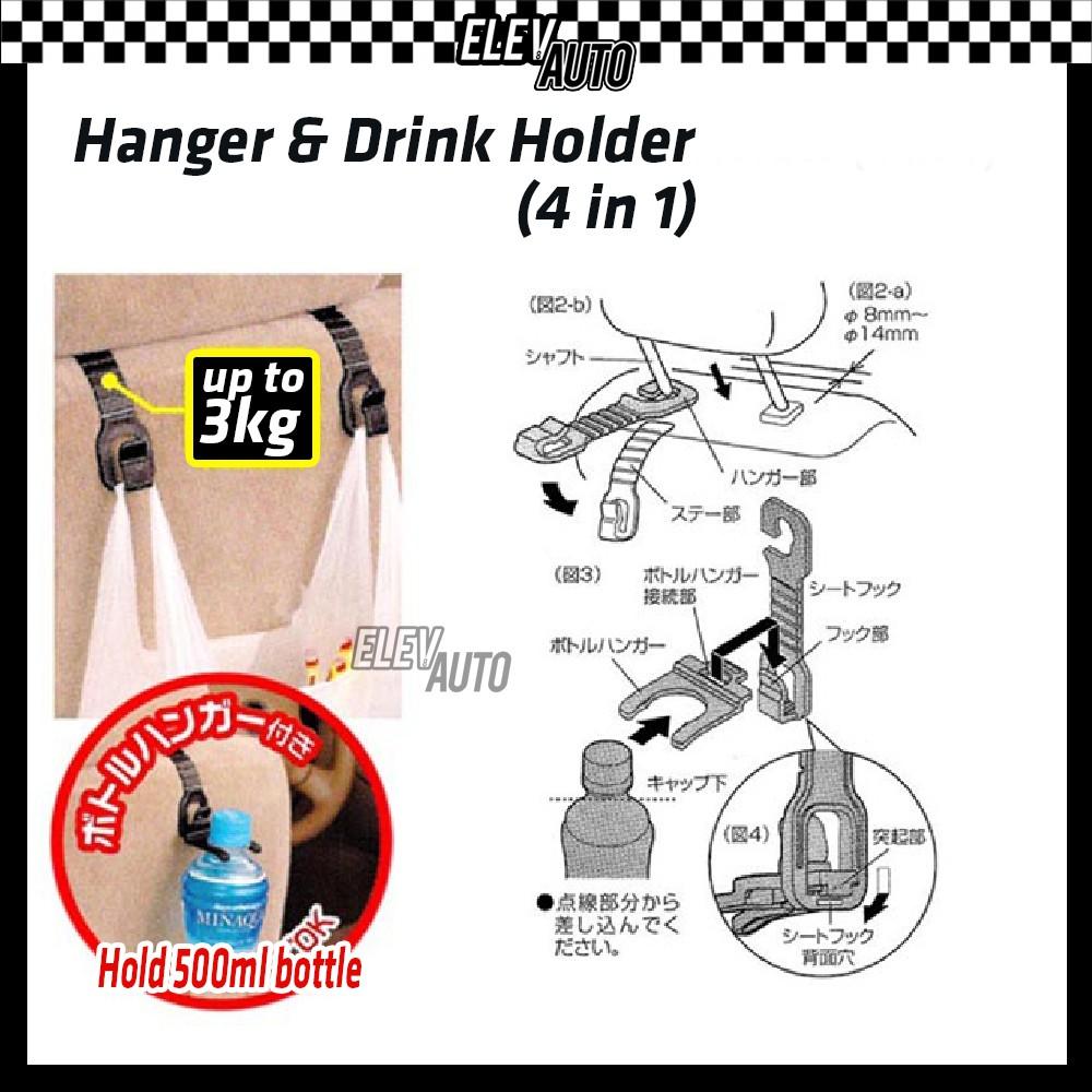 Car Nation Universal Hanger & Drink Holder Headrest Luggage Hook All Cars (4 in 1)