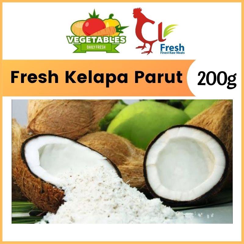 Kelapa Parut Kering / Desiccated Coconut 200G
