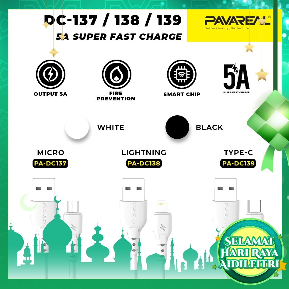 PAVAREAL DC137/138/139 QC3.0 Smart Chip Fast Charge 5A Cable Thick Dual Engine Flash Charge & Sync for iOS/Type C/Micro