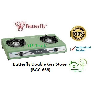 Butterfly Epoxy Double Gas Stove (Dapur Gas) BGC-668 Sirim Approved @YBP_Tmark