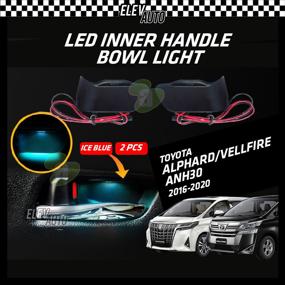 Toyota Alphard / Vellfire ANH30 2016-2021 Icy Blue LED Inner Handle Bowl 2 PCS