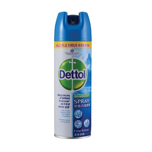 Dettol Disinfectant Spray Crisp Breeze 450ml