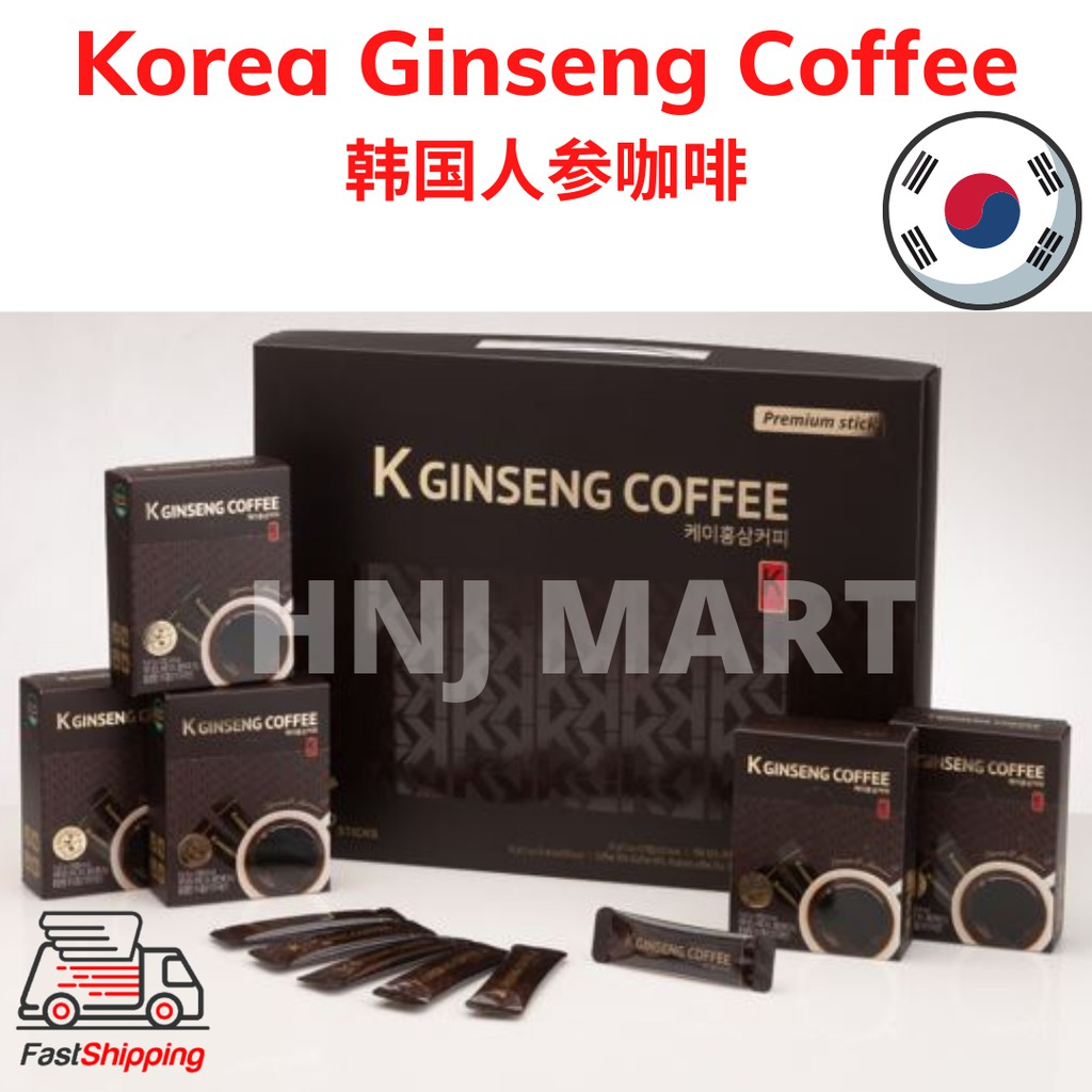 Korea Ginseng Coffee Powder 韩国人参咖啡粉 2 types 【1 box x 10 sticks】and【Gift set with 5 boxes x 10 sticks】
