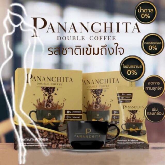 กาแฟเพื่อสุขภาพ Double Coffee Pananchita สูตรเข้มข้น กาแฟปนันชิตา ดับเบิ้ลค