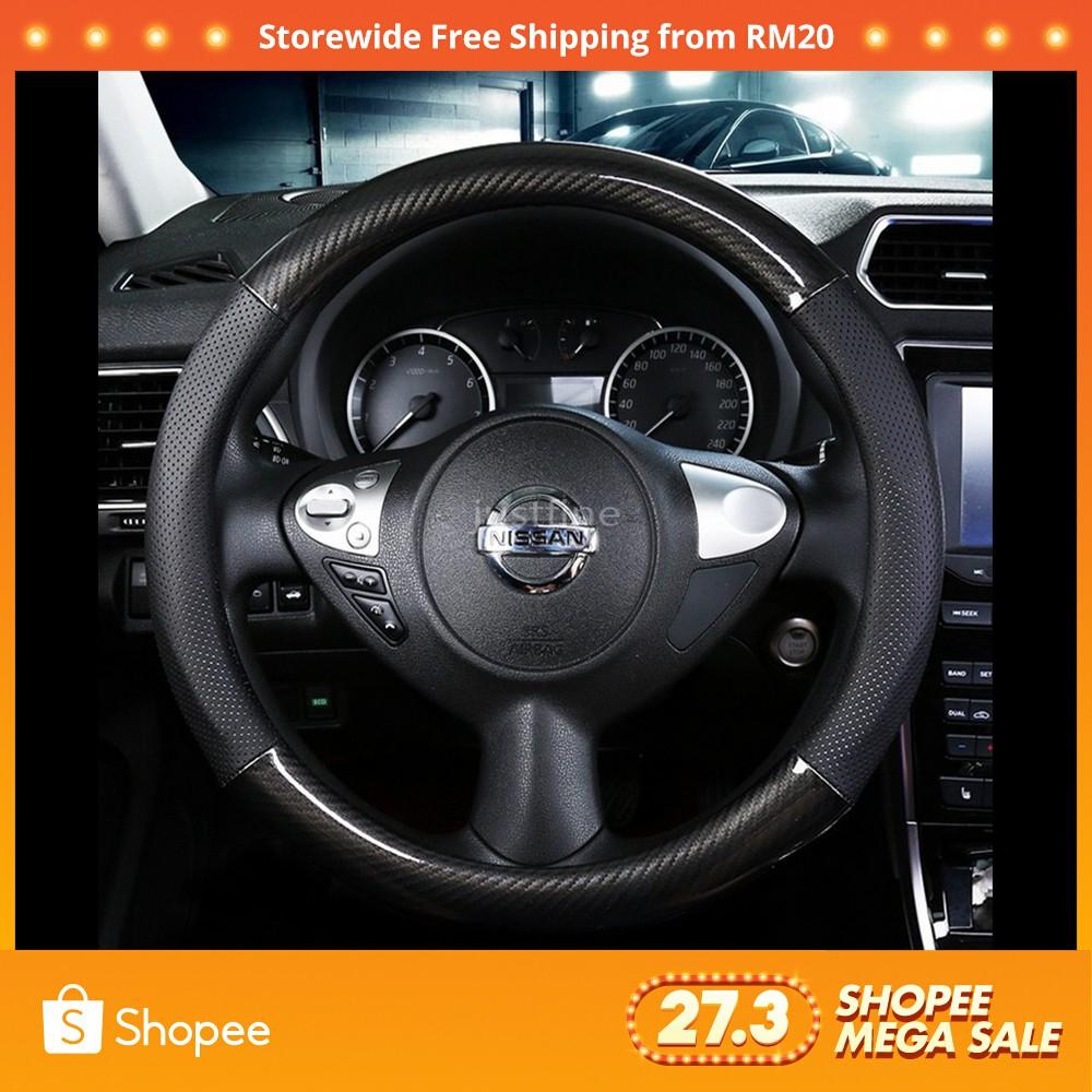 Proton Waja Wira Exora perdana Carbon Fiber Leather Car Steering Wheel Cover