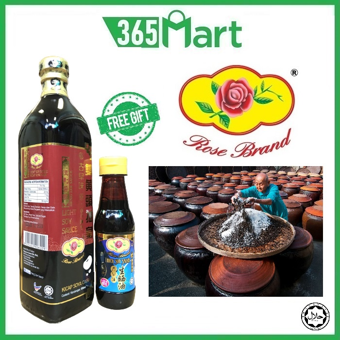 ROSE BRAND Superior Soy Sauce 650ml (+Free Gift 150ml) HALAL (8 Months Fermentation) by 365mart 365 Mart