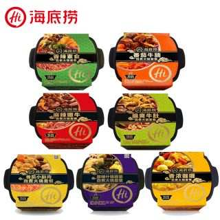 [独家]海底捞自热麻辣懒人火锅Haidilao Lazy Steamboat Spicy Mala Beef Instant Noodle hotpot巴蜀