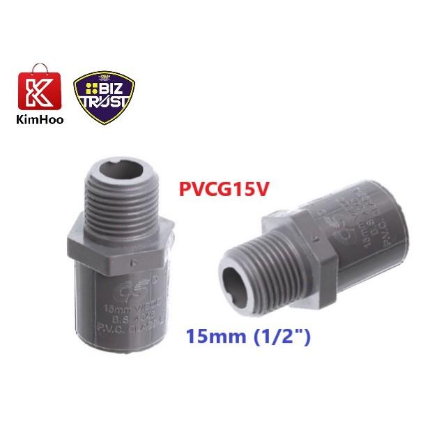 High Quality PVC Valve Socket 15mm & 20mm