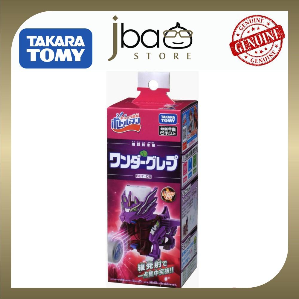 Takara Tomy BOT-06 Wonder Grape Bottle Man Bottleman