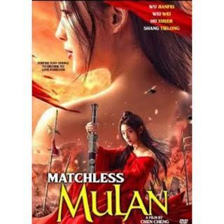 花木蘭 Mulan Digital Bluray Shopee Malaysia