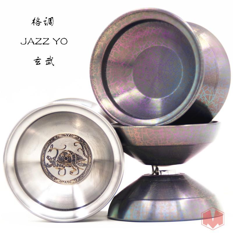 Cool Aluminum Design Professional YoYo Ball Bearing String Trick Alloy Kid CL