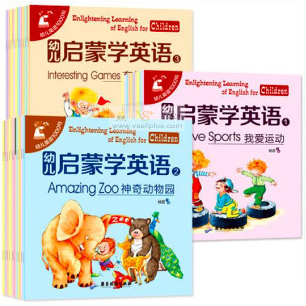 Ready Stock - Children English learning books 全10册 幼儿启蒙学英语有声绘本英文故事书