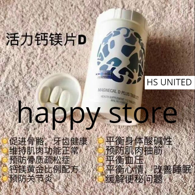 Usana MagneCal D (Calcium) 112 Tablets 100% Original exp 2021