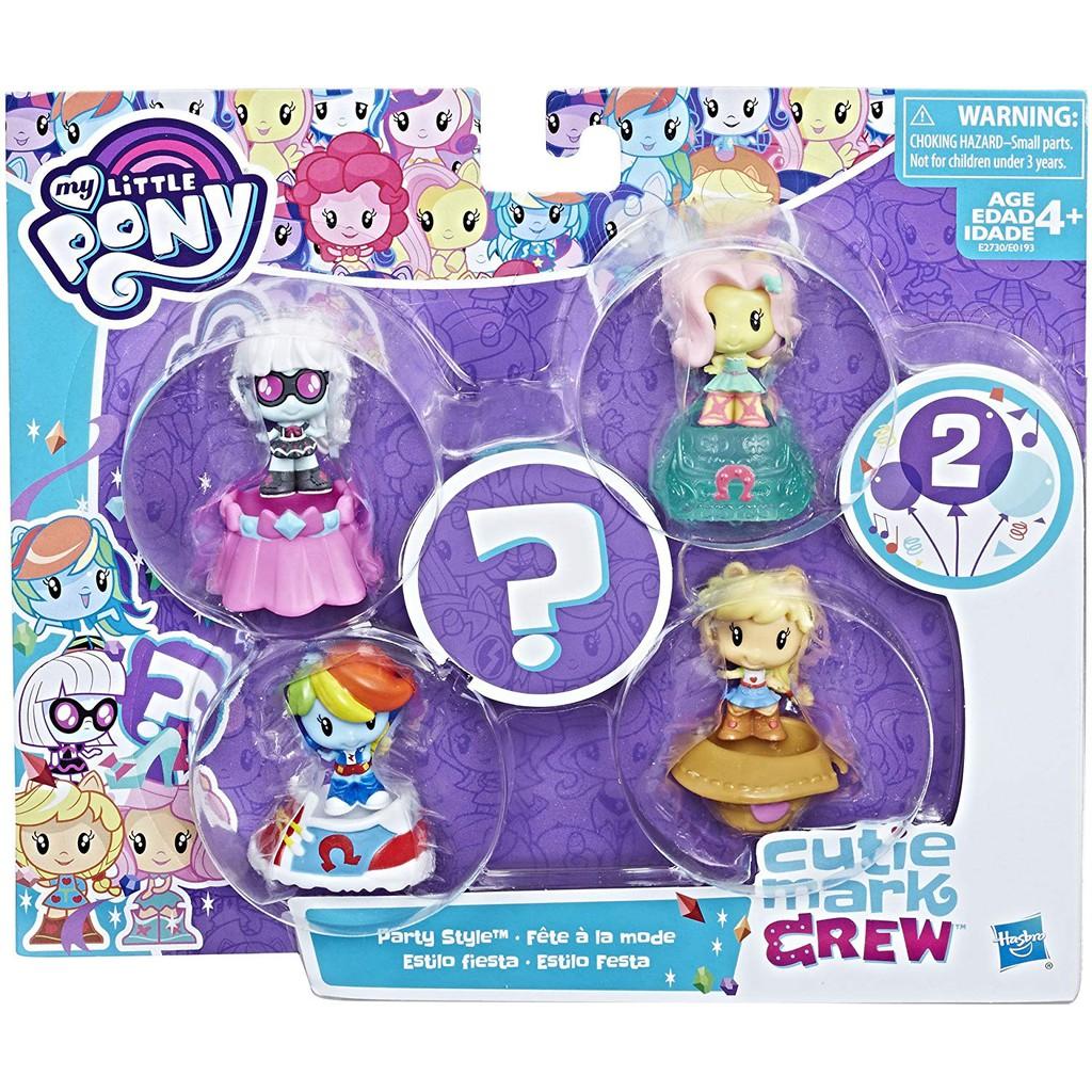 My Little Pony Cutie Mark Crew Party Style Doll E2730/E0193 Hasbo Set for 5pcs/Set