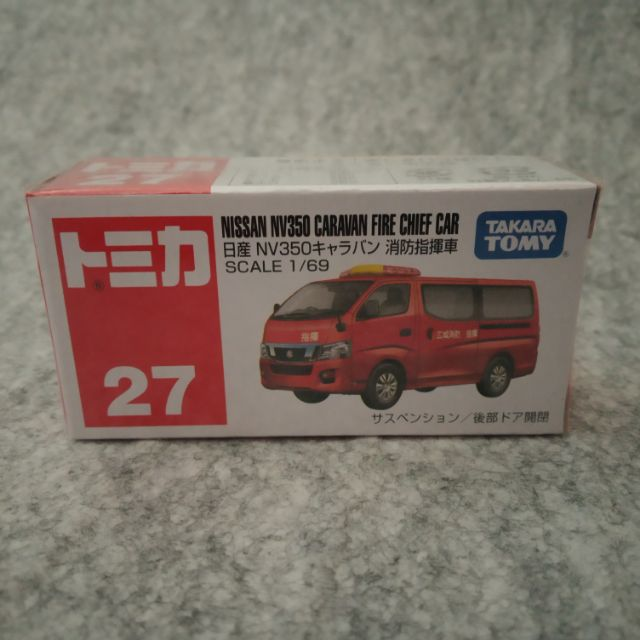 TOMICA #27 NISSAN NV350 CARAVAN FIRE CHIEF CAR 1//69 SCALE NEW IN BOX