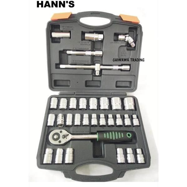 "HANN'S 32pcs 1/2"" DR. Socket Wrench Set(CR.V)"