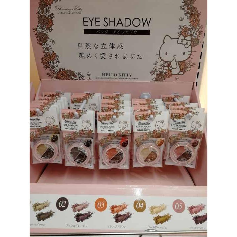 SALE! Greige Beauty selection From Japan Sanrio Hello Kitty Eyeshadow Ash