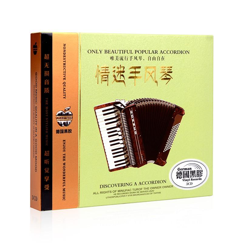 Ready Stock car CD CD pure music light music classic song accordion playing  cd v