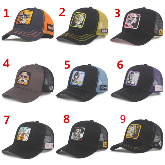 cabb1f2b2c9f6 Cartoon Anime Dragon Ball Z Goku Baseball Cap