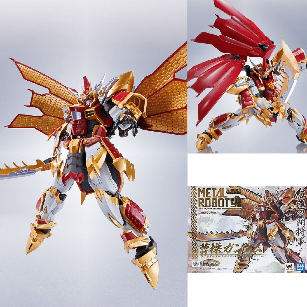 Bandai Metal Robot Spirits Side Ms Caocao Gundam Real Type Ver Action Figure Yasuee Shopee Malaysia
