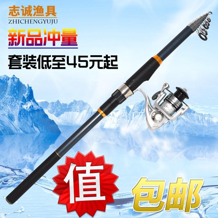 Telescopic Fishing Rod 2.1m 2.4m 2.7m 3.0m 3.6m Carbon Superhard Throwing Pole