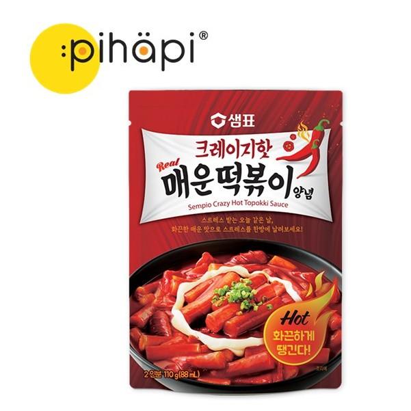 [IMPORTED FROM KOREA] SEMPIO Crazy Hot Topokki Sauce / 韩国超辣年糕酱 / Sos Pedas Tteokbokki