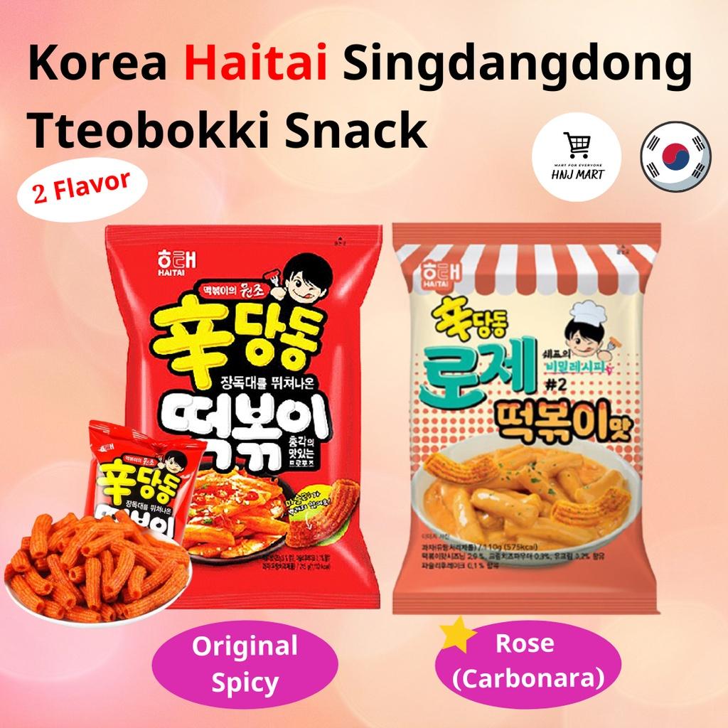 Korea Haitai Sindangdong Tteokbokki Snack 2 Flavor (Original/Carbonara)Topokki Snack Tteobokki Snack 韩国元祖炒年糕零食110g炒年糕脆条