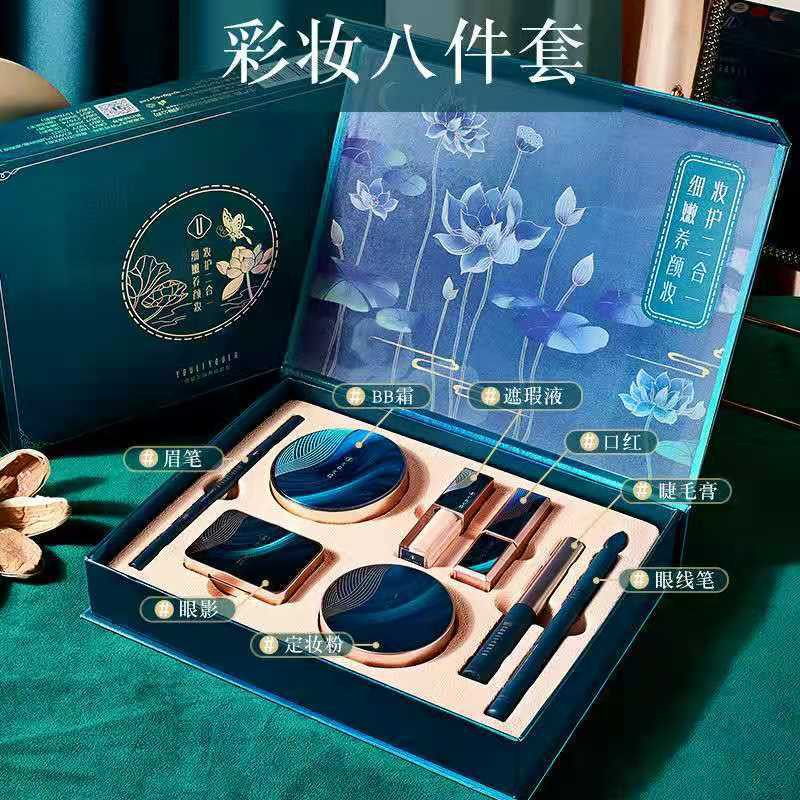 Dongfang Yurong Xizi Make-up set beginner complete set of cosmetics gift box eight-piece set 东方花玉容西子彩妆套装初学者全套化妆品礼盒