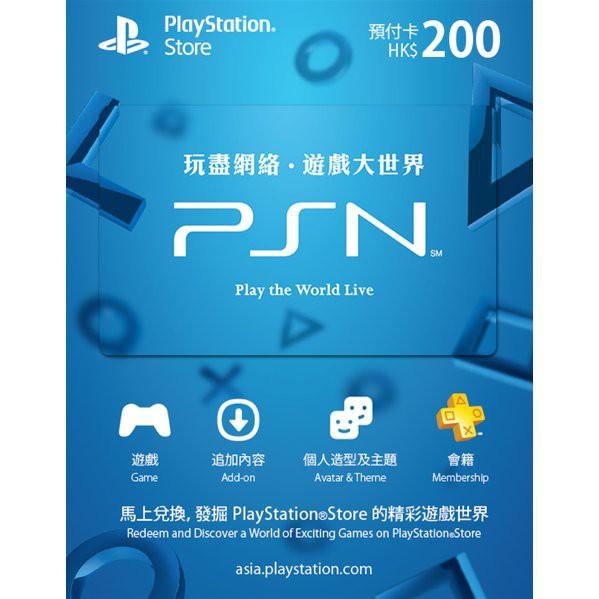 Sony PlayStation Network 200 Hong Kong Dollar / PSN HK$200