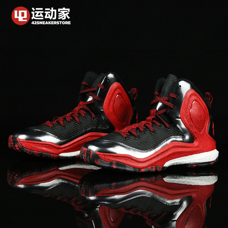 Adidas D Rose 5 Boost D68964