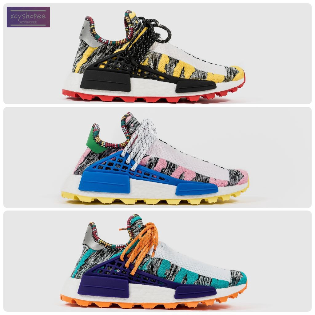 Pharrell Williams X Adidas Nmd Hu Trail Solar Pack Human Race