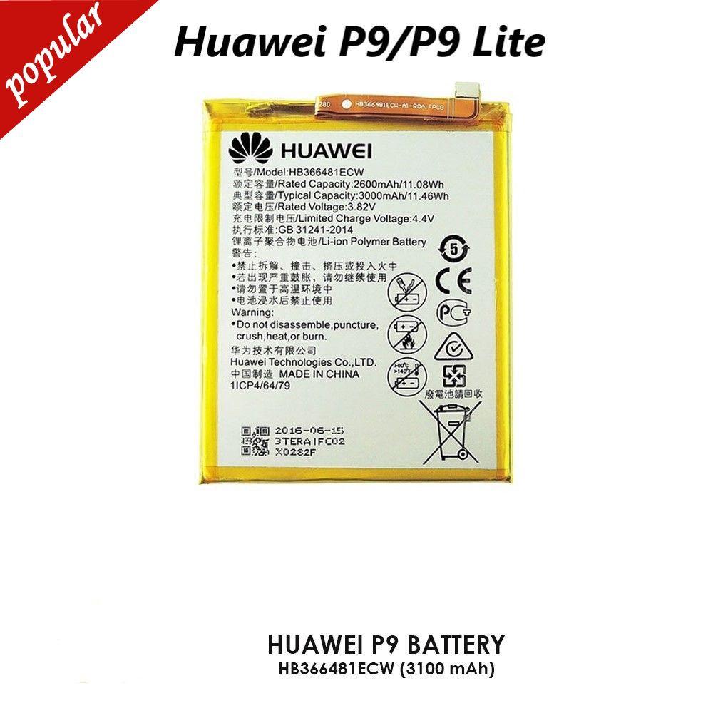 Ready Stock Huawei P9 P9 Lite Battery Shopee Malaysia