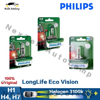 PHILIPS LongLife Eco Vision H1 H4 H7 12V 55W Car Headlight Halogen