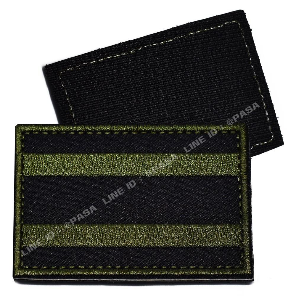 อาร์มธงชาติ สีเขียวขี้ม้า เขียวทหาร เขียวลา