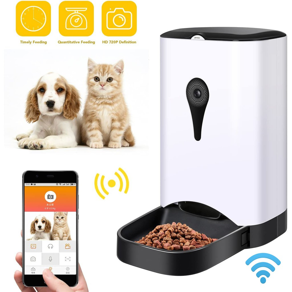 Smart Automatic Pet Dog Cat Feeder With Hd Camera Wi Fi Enabled Smartphone App Portion Control 4 5l Food Capacity 2 Way Audio Voice Recorder Microphone Dispenser For Cats And Dogs Shopee Malaysia