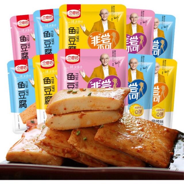 Fish Tofu 孟非代言 金磨坊鱼豆腐