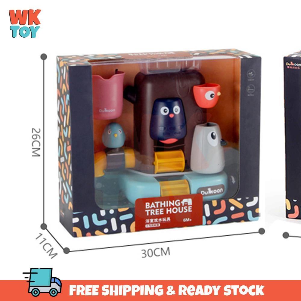 WKTOY Dumoon Cute Bath Toys For Kids Mainan Mandi Bayi 洗澡 玩具