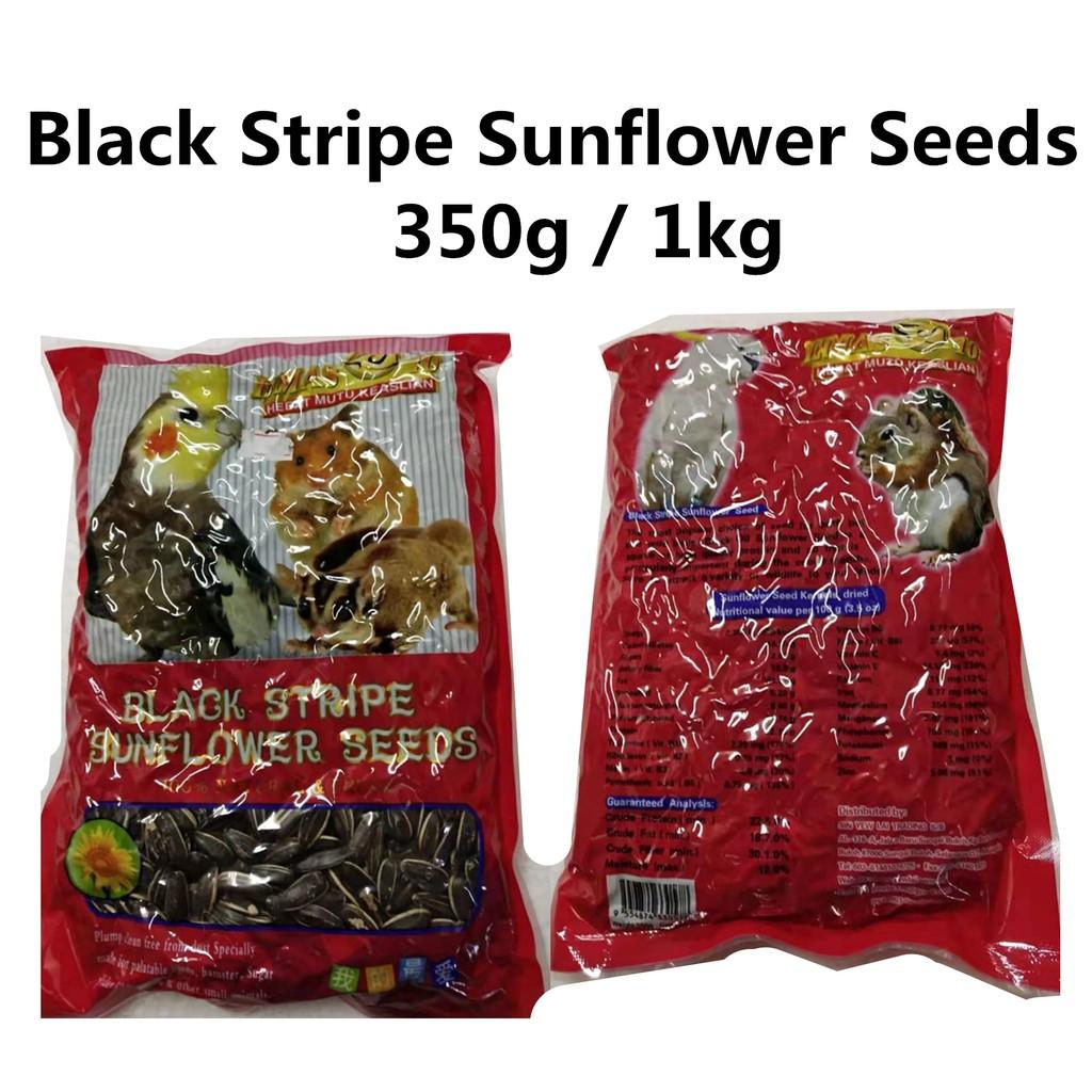 EMAS 10 BLACK STRIPE SUNFLOWER SEEDS HAMSTER FOOD 350g / 1kg