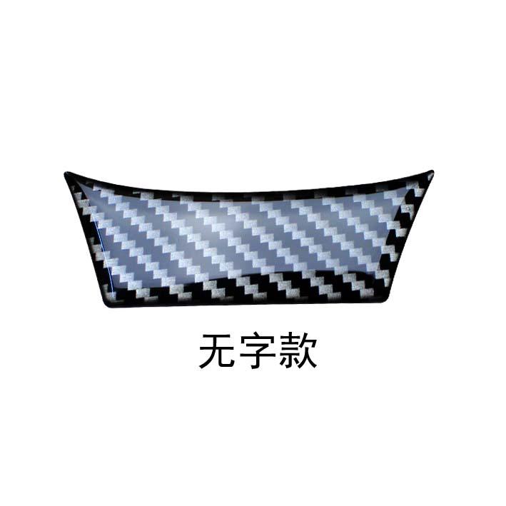 ☞♈▫Modern collar retrofit special steering wheel carbon fiber drop glue  sticker block frame button crystal