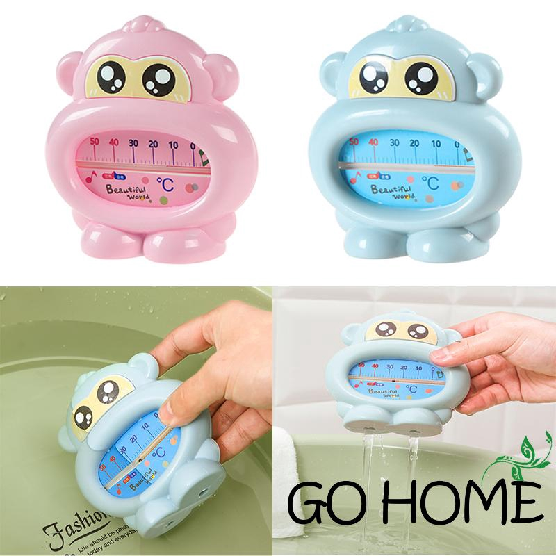 Baby Infant Bath Tub Water Temperature Tester Toy Animal Shape