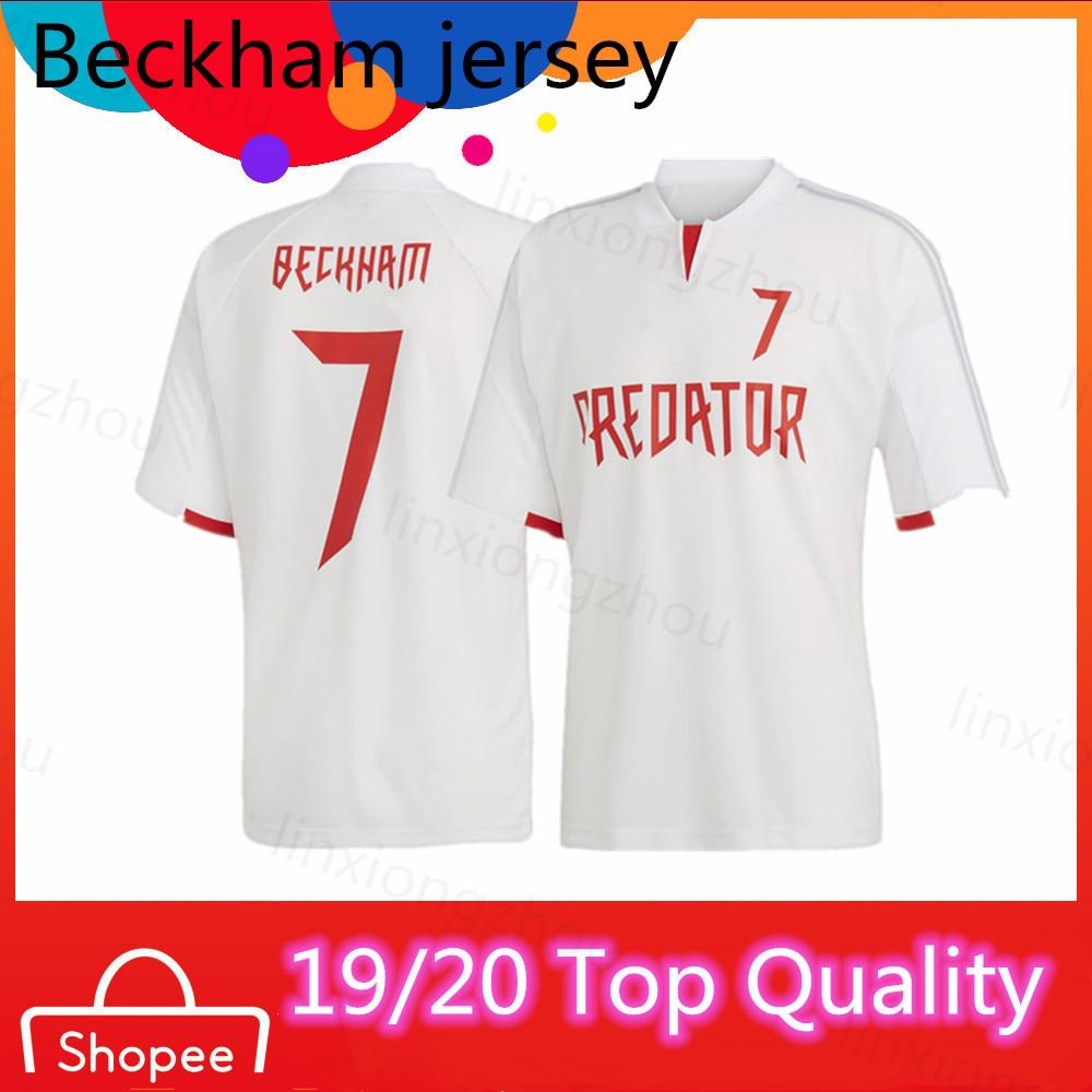 9e1f36e3a2e Top Quality david Beckham Football Jersey