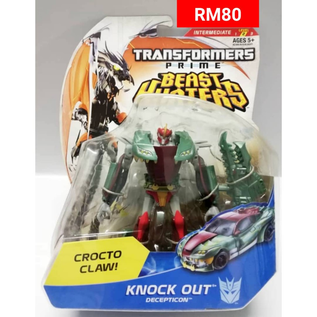 Transformers Prime Beast Hunters Deluxe Class Knock Out Action Figure