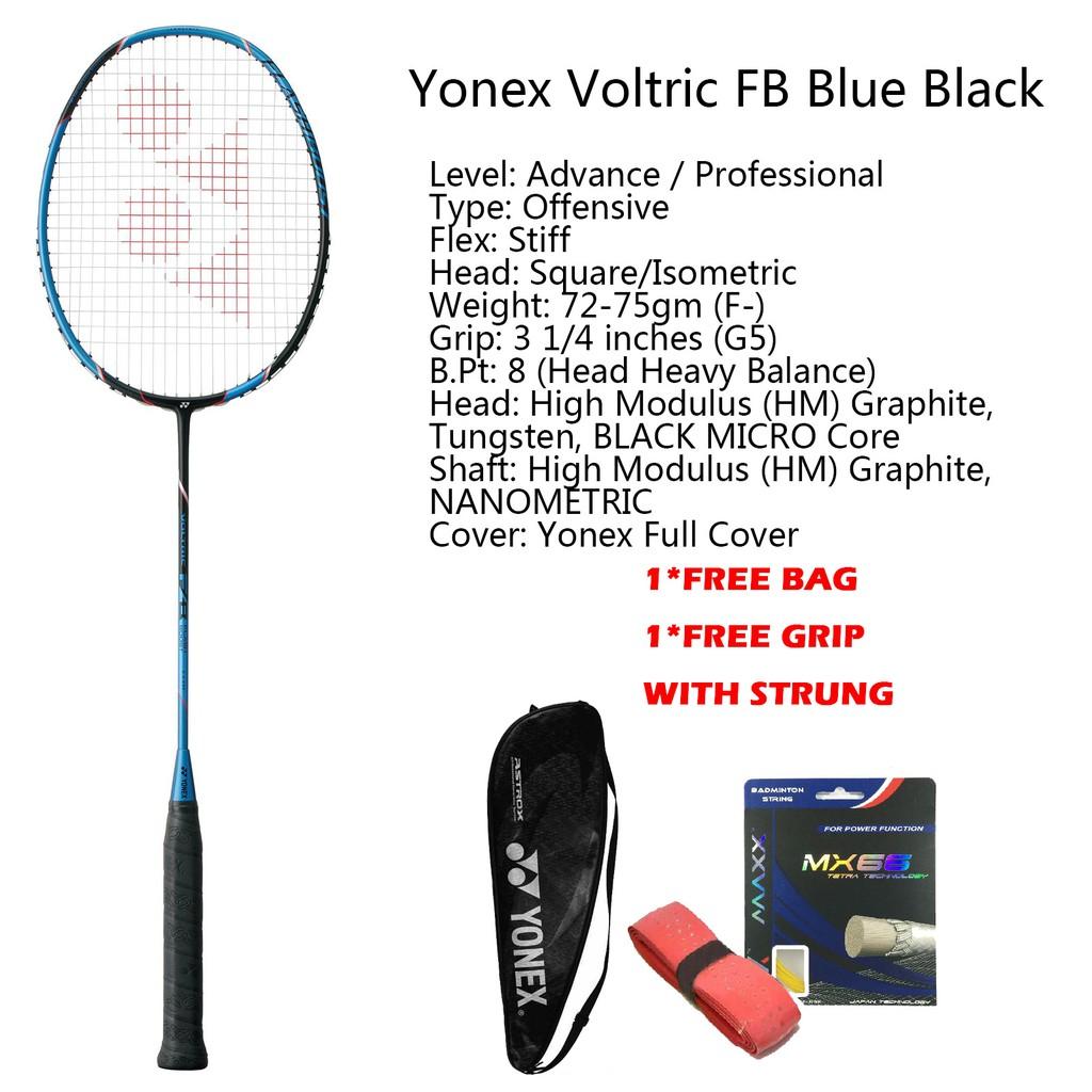 ไม้แบดมินตัน  Yonex เดิม voltric FB เต็มคาร์บอนเดียวไม้แบดมินตันผลิตในประเทศญี่ปุ่น VOLTRIC FB Badminton R