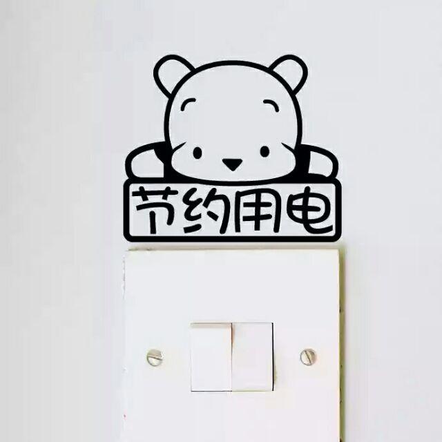 House Cute Bear Girls Switch Off Sticker