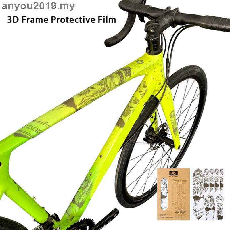 Bicycle Frame Protector Stickers